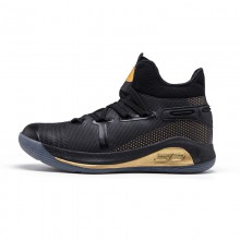 PU Upper Anti Slip Basketball Shoes , Lightweight High Top Basketball Shoes